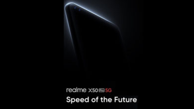 Photo of The first real 5G smartphone will officially launch