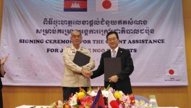 Photo of Japan Gives NGOs $1.4 Million for 3 Projects